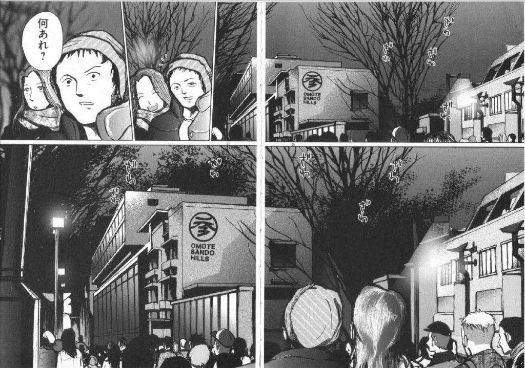 関東大震災1(拡大表示)