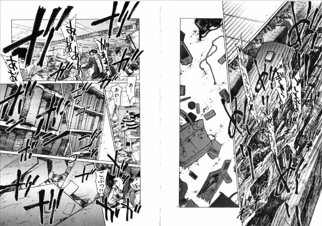関東大震災12(拡大表示)