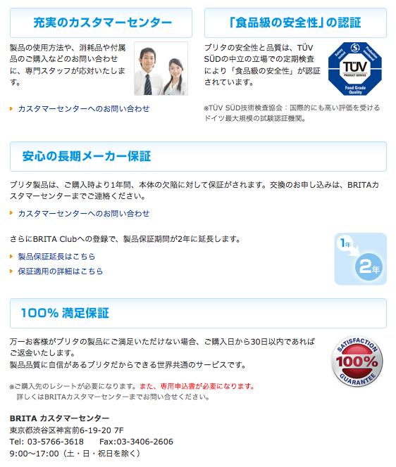 スクリーンショット(2012-11-24 11月24日14.59.00)(拡大表示)