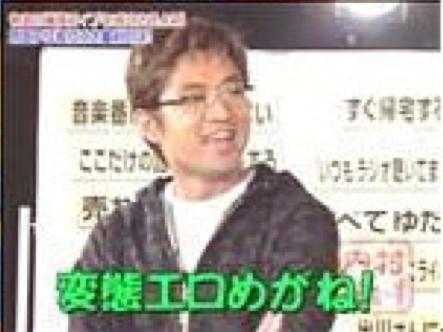 スクリーンショット(2011-12-30 12月30日3.14.24)(拡大表示)