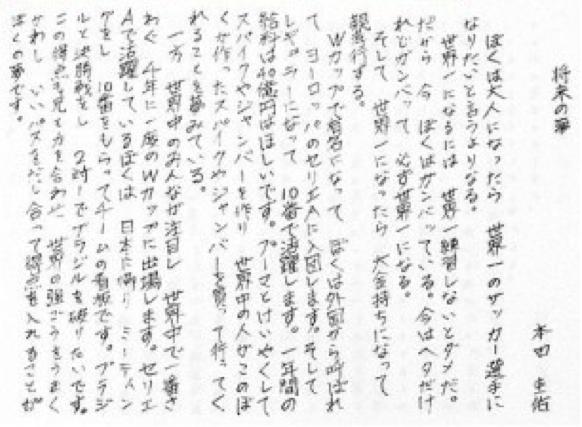 スクリーンショット(2012-01-31 1月31日2.40.50)(拡大表示)