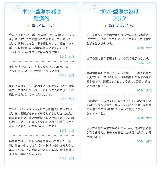スクリーンショット(2012-11-24 11月24日14.59.26)(拡大表示)