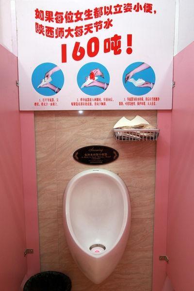 女性用立ちショントイレ1(拡大表示)