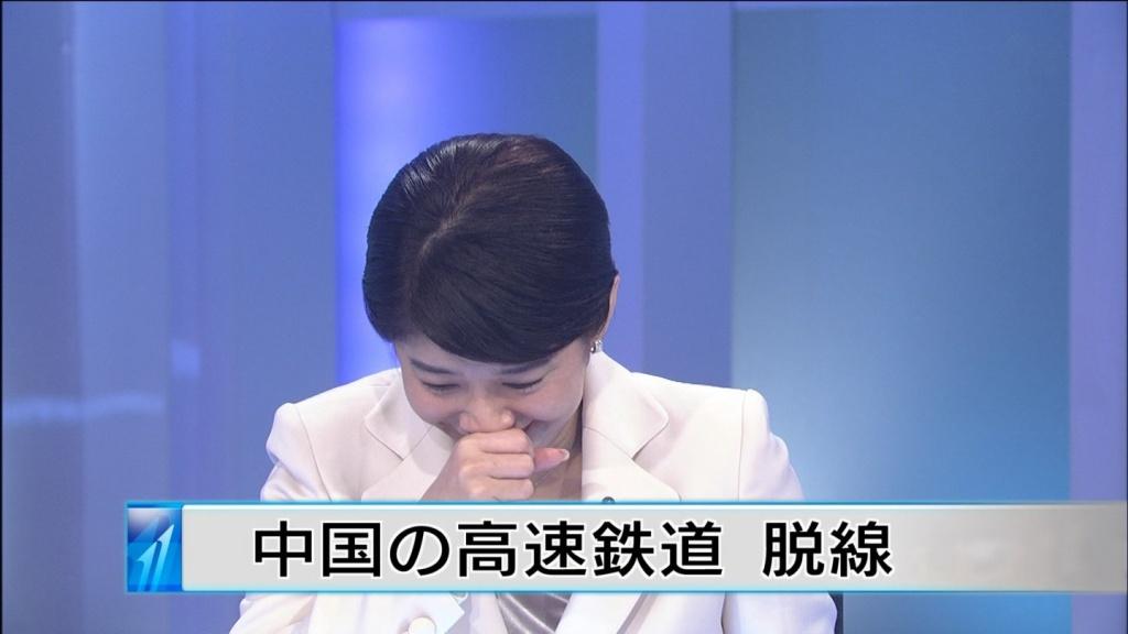 中国の高速道路脱線で笑う小谷真亜子(拡大表示)