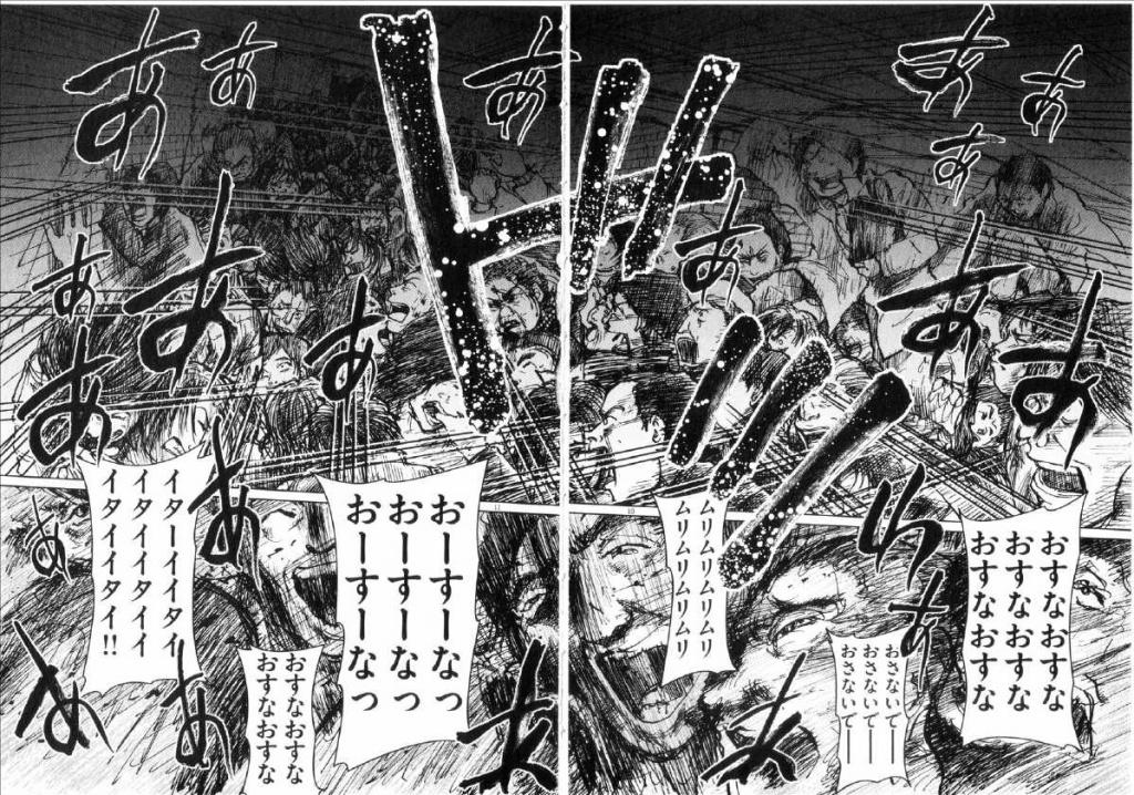 関東大震災20(拡大表示)