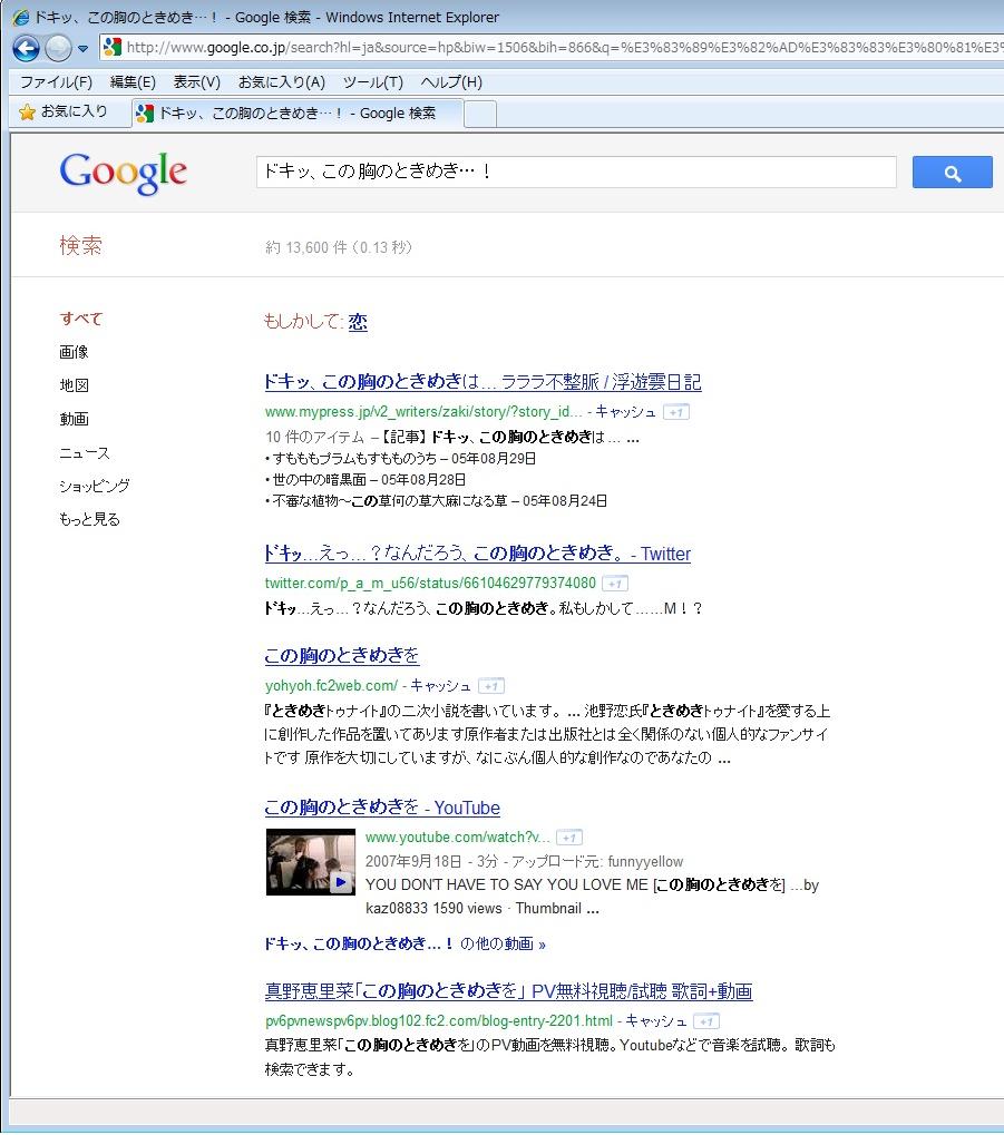 スクリーンショット(2011-10-29 10月29日2.49.28)(拡大表示)