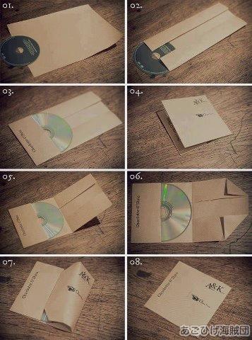 CDケースの作り方(拡大表示)