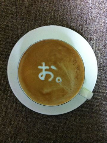 コーヒーアート044(拡大表示)