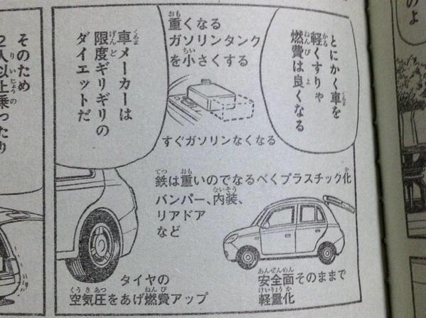 実況 ◆ フジテレビ 80033 おしぼり蕎麦 [無断転載禁止]©2ch.net ->画像>61枚