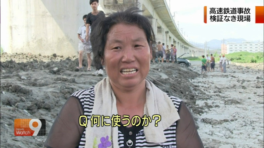 中国1(拡大表示)