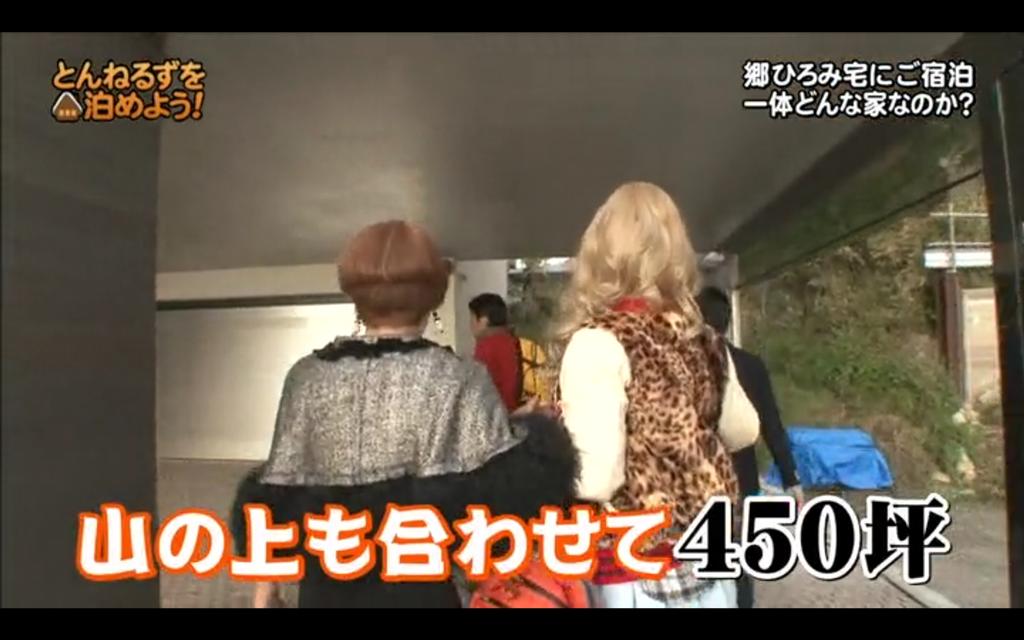 ひろみ郷邸036(拡大表示)