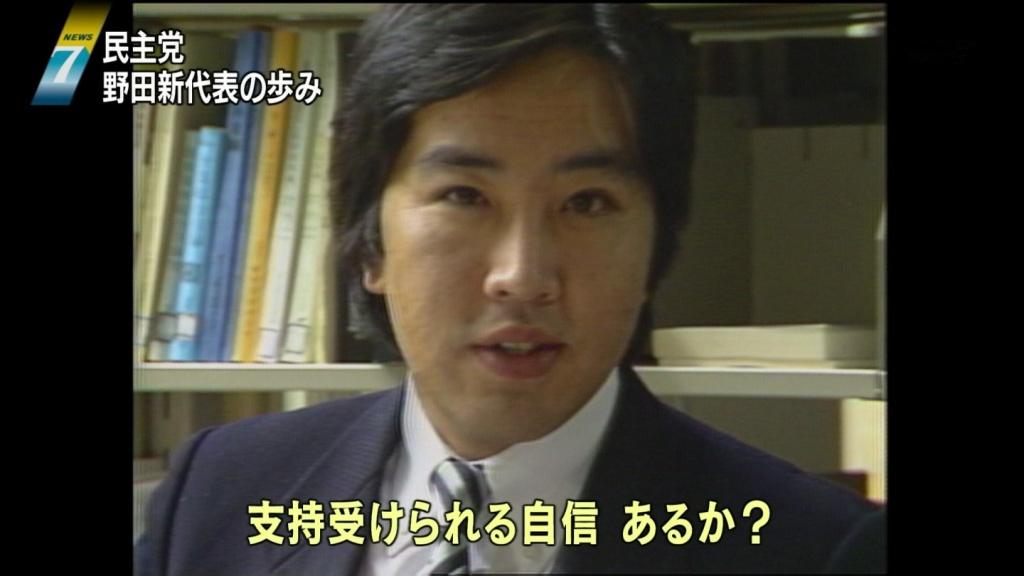 野田2(拡大表示)
