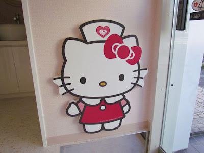 hello-kitty-dentist-tokyo-03(拡大表示)