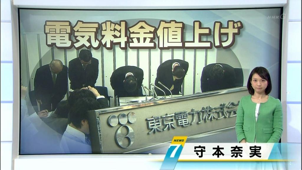 東電4(拡大表示)