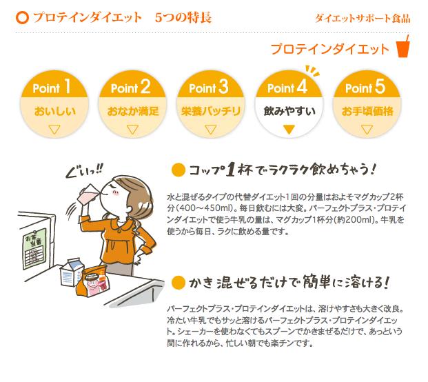 スクリーンショット(2012-06-23 6月23日3.35.17)(拡大表示)