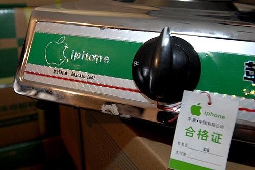 中国で合格したiPhone(拡大表示)