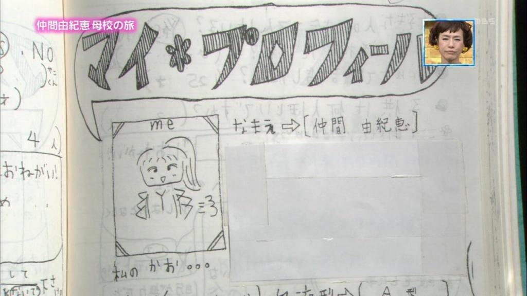 12012101-nakama10(拡大表示)