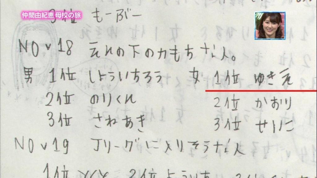 12012101-nakama19(拡大表示)