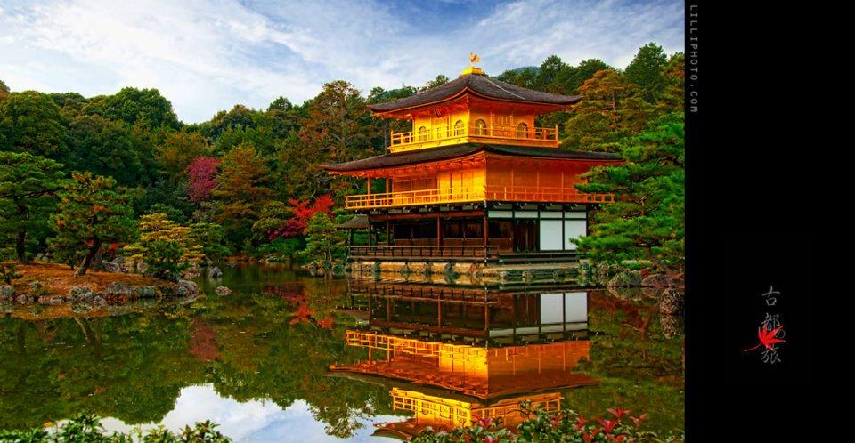 京都10(拡大表示)