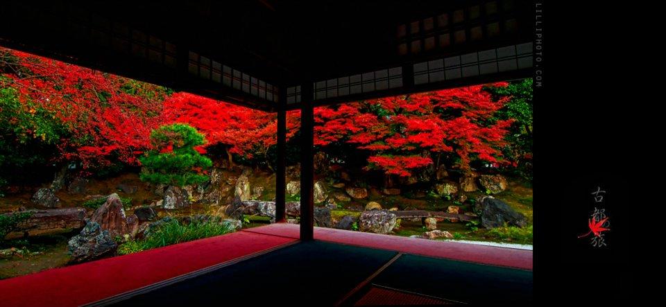 京都2(拡大表示)