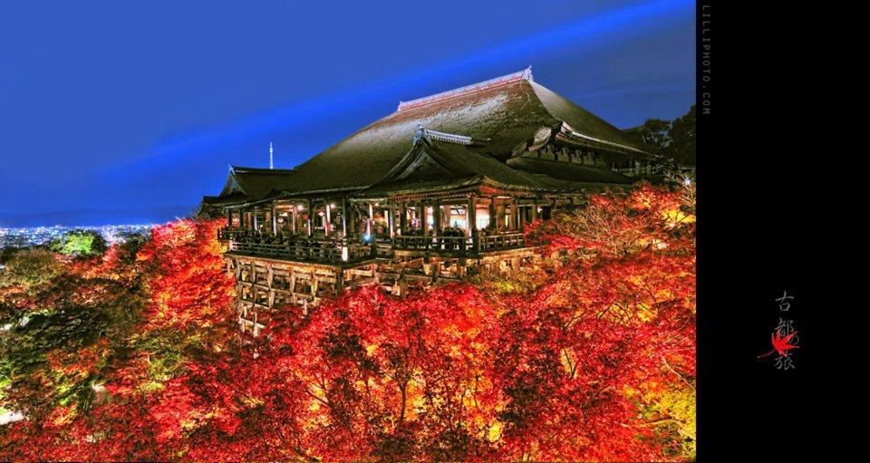 京都3(拡大表示)