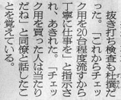 ソニー3(拡大表示)