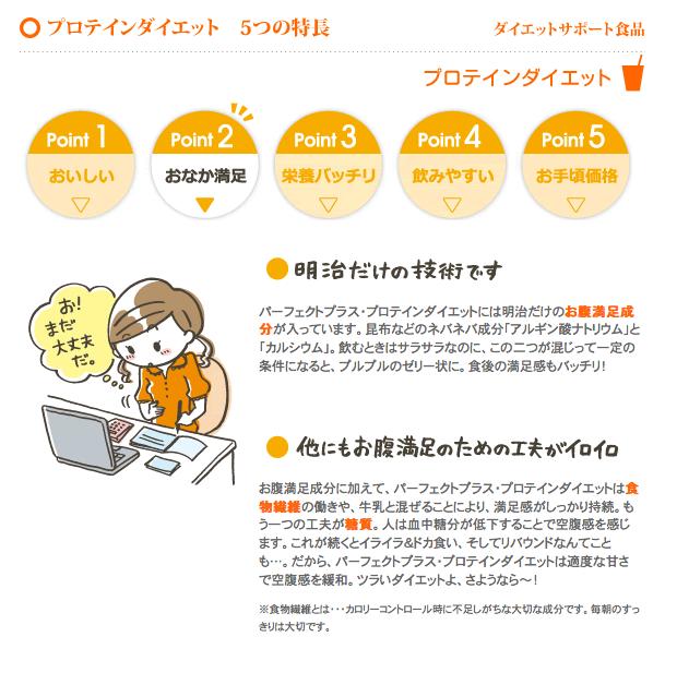 スクリーンショット(2012-06-23 6月23日3.34.55)(拡大表示)