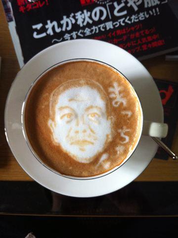 コーヒーアート036(拡大表示)