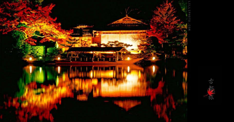 京都11(拡大表示)