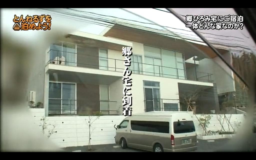 ひろみ郷邸018(拡大表示)