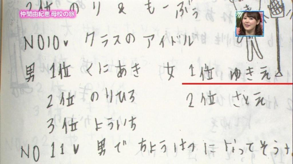 12012101-nakama18(拡大表示)