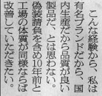 ソニー4(拡大表示)