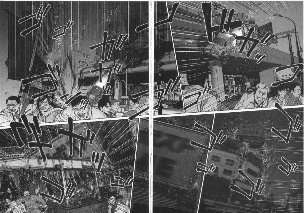 関東大震災16(拡大表示)