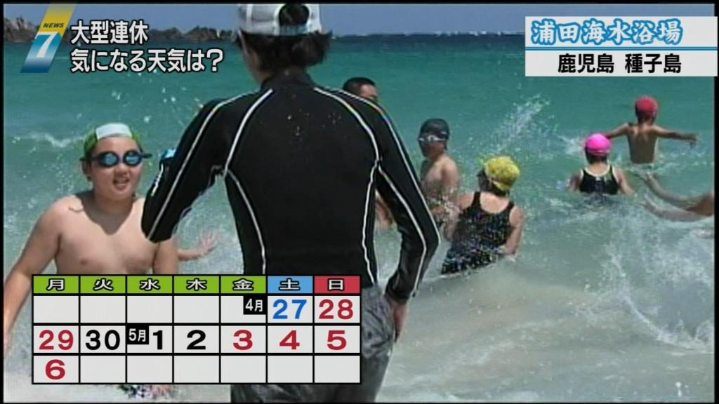 NHKでスク水、膨らみかけのおっぱいポロリ(拡大表示)