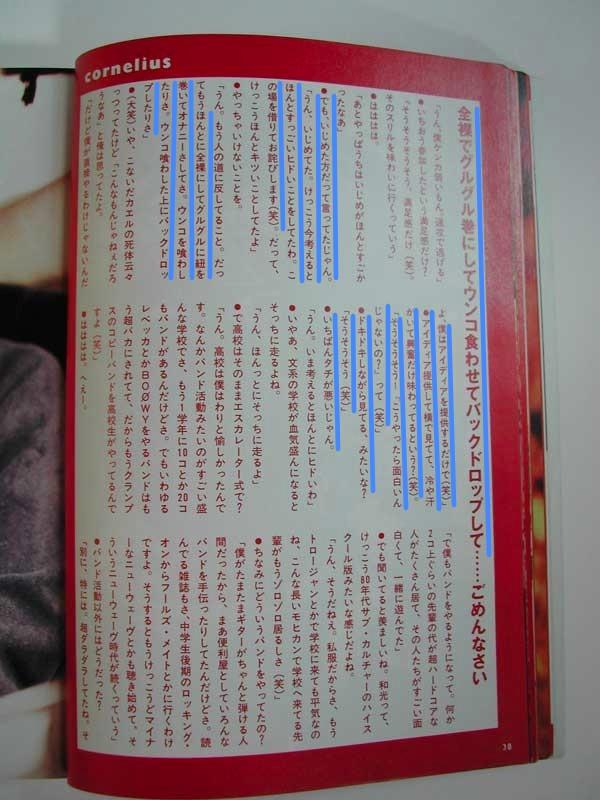 小山田5(拡大表示)