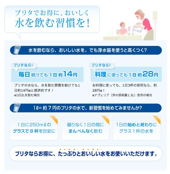 スクリーンショット(2012-11-24 11月24日14.58.12)(拡大表示)