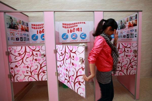 女性用立ちショントイレ2(拡大表示)