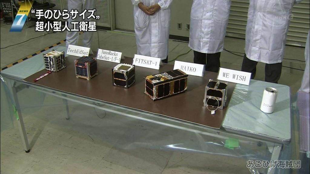 人工衛星のサイズ1(拡大表示)