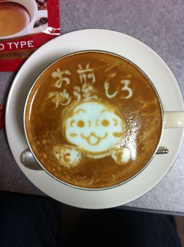 コーヒーアート024(拡大表示)