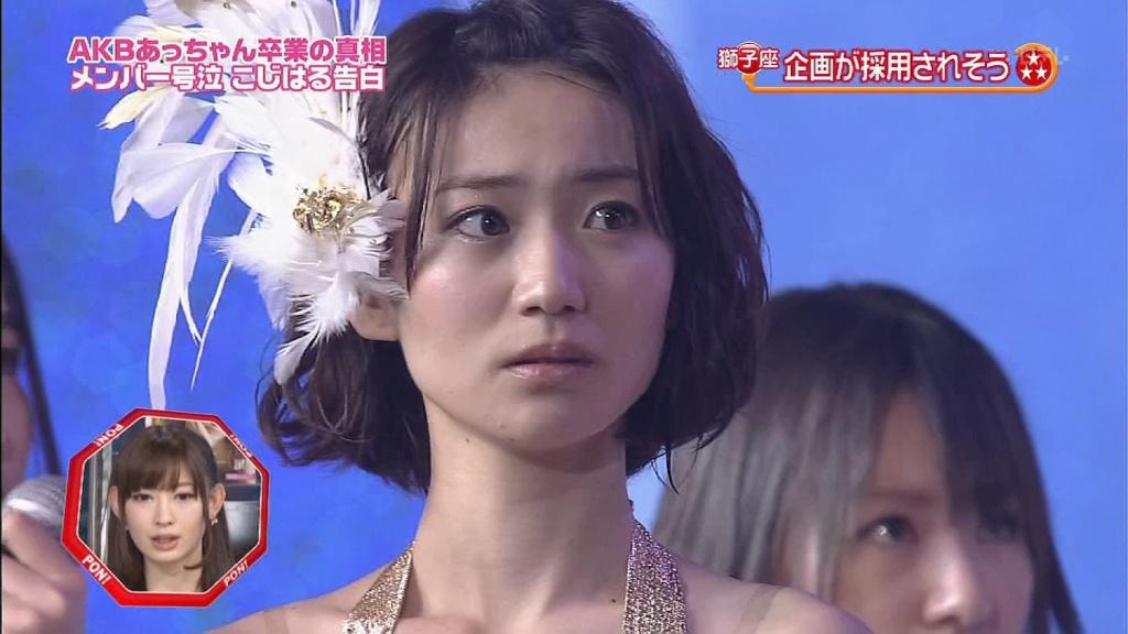 あっちゃんの卒業を聞いた時の大島優子の顔(拡大表示)