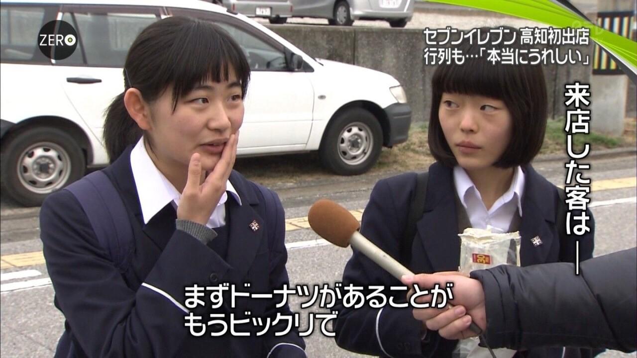 高知県のコンビニについて語るスレPART1YouTube動画>3本 ->画像>26枚