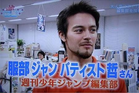 イケメン編集者6(拡大表示)