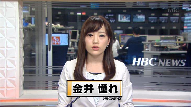 北海道放送にすごい名前の女子アナがいる