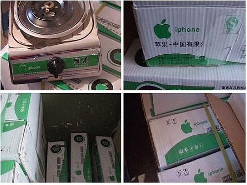 中国で合格したiPhone2(拡大表示)