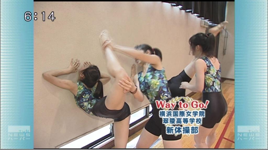 新体操部の練習が素晴らしい(拡大表示)