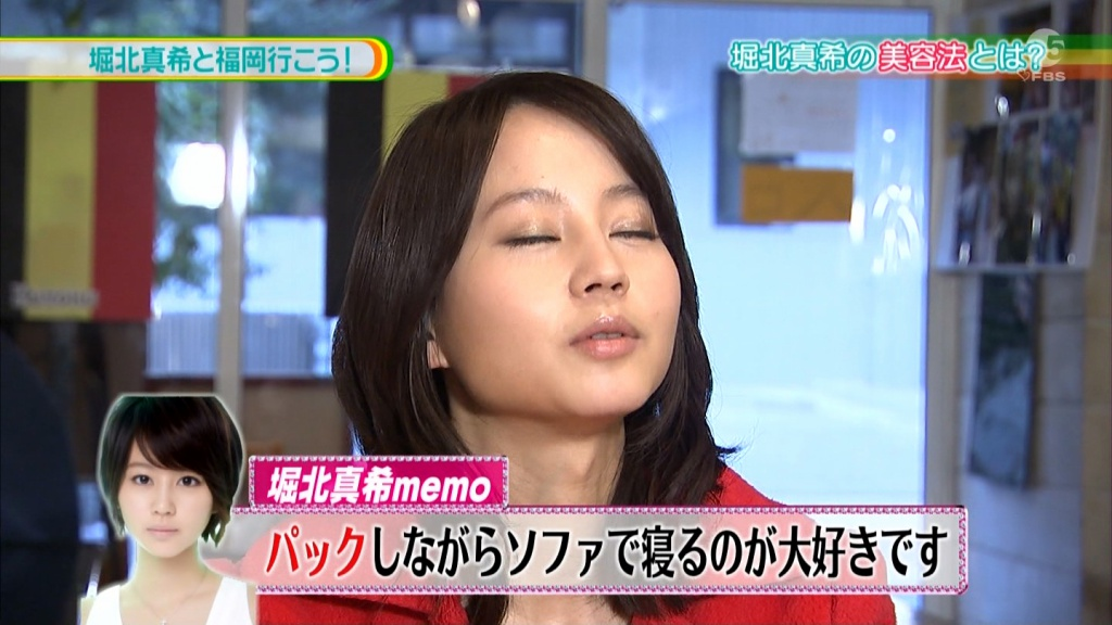 makimaki110207004(拡大表示)