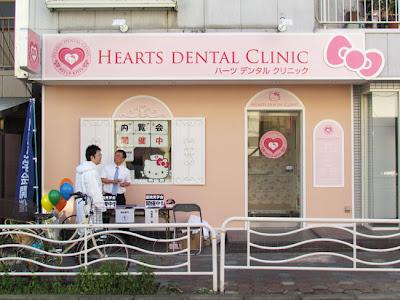 hello-kitty-dentist-tokyo-01(拡大表示)