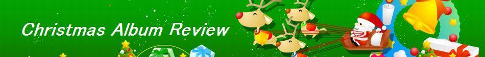 Christmas Album Review