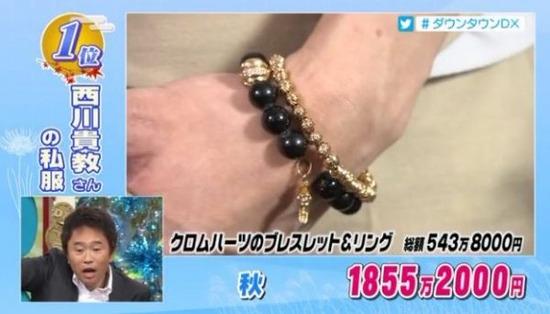 nishikawa-2-e1498818933458