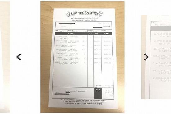 ch-invoice2